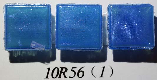 10R56 1.jpg