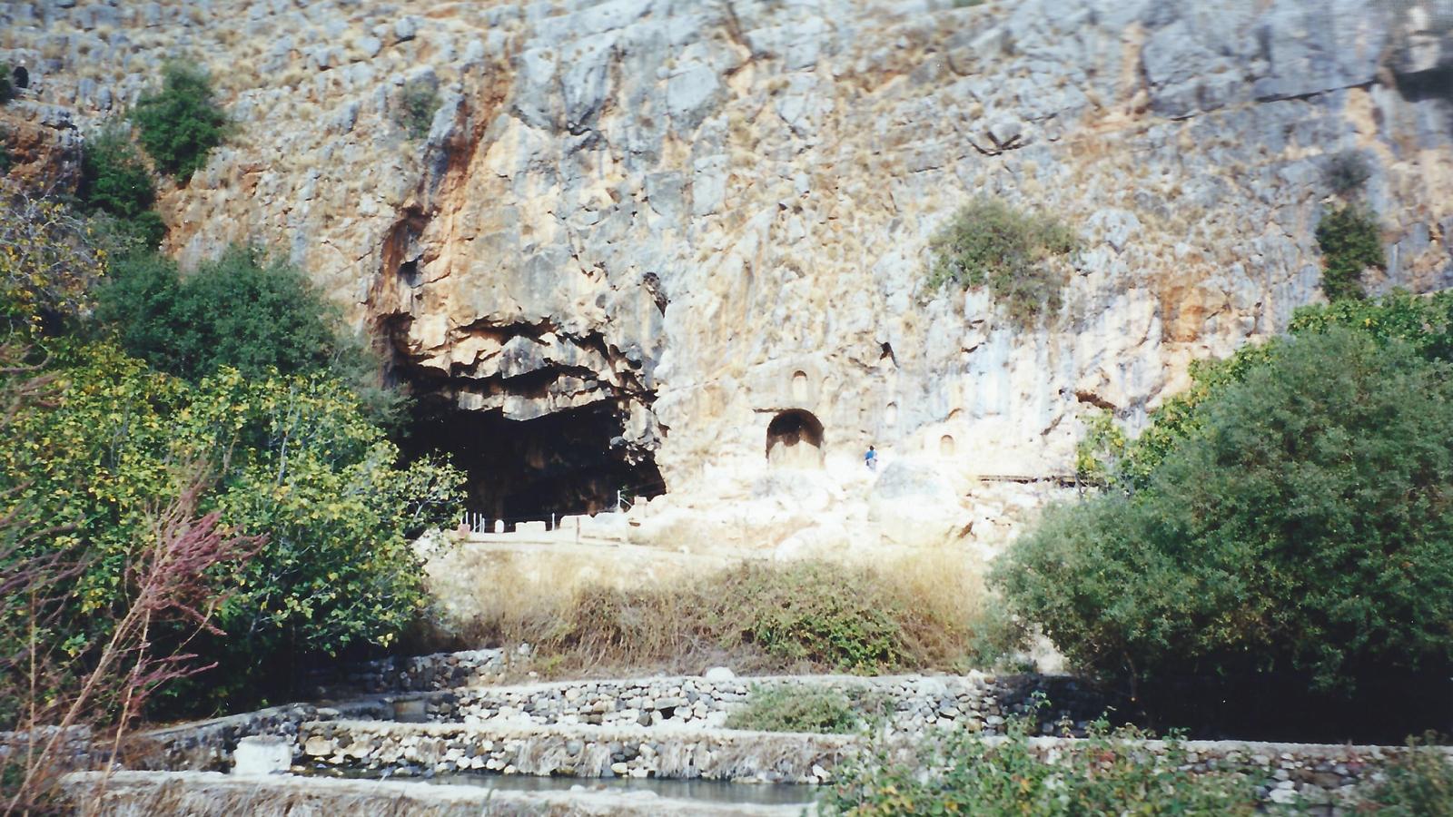 2 Sermon - Caesarea Philippi.jpg