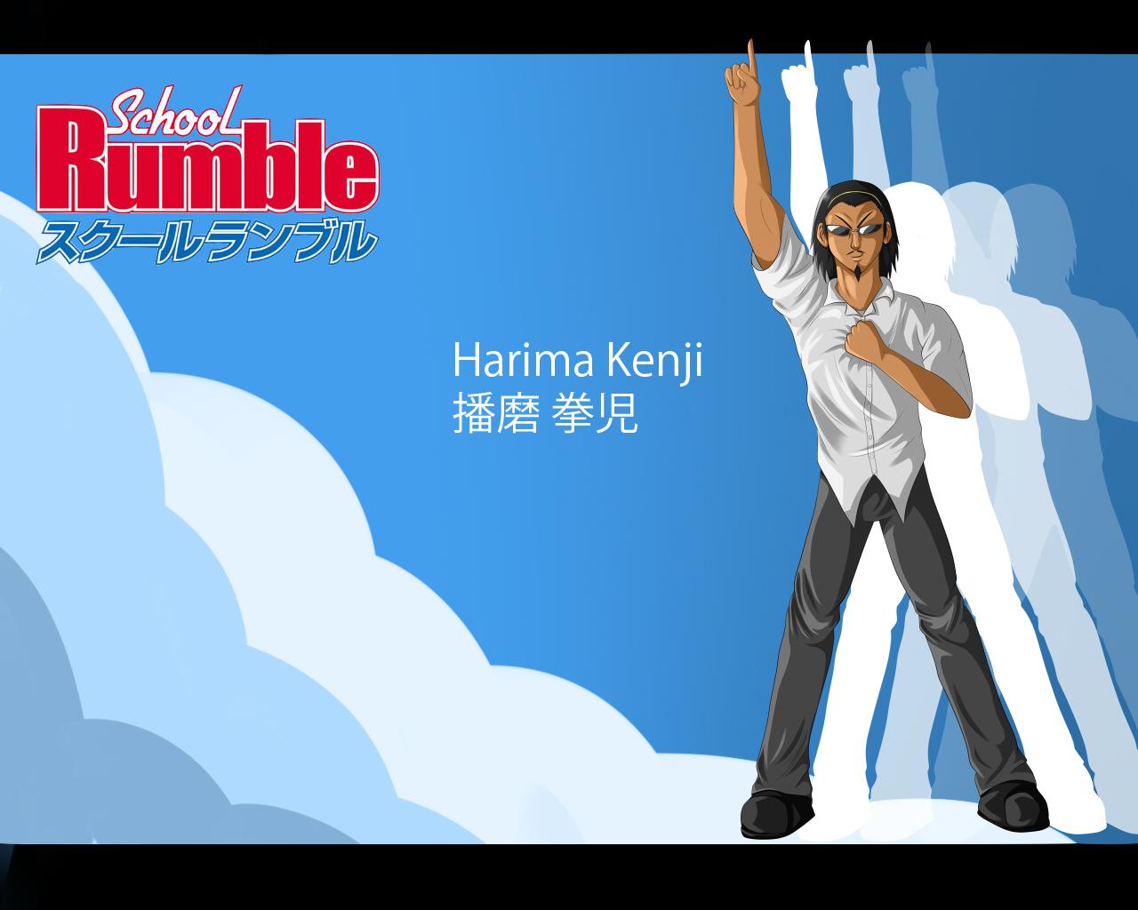 School Rumble Harima Kenji.jpg
