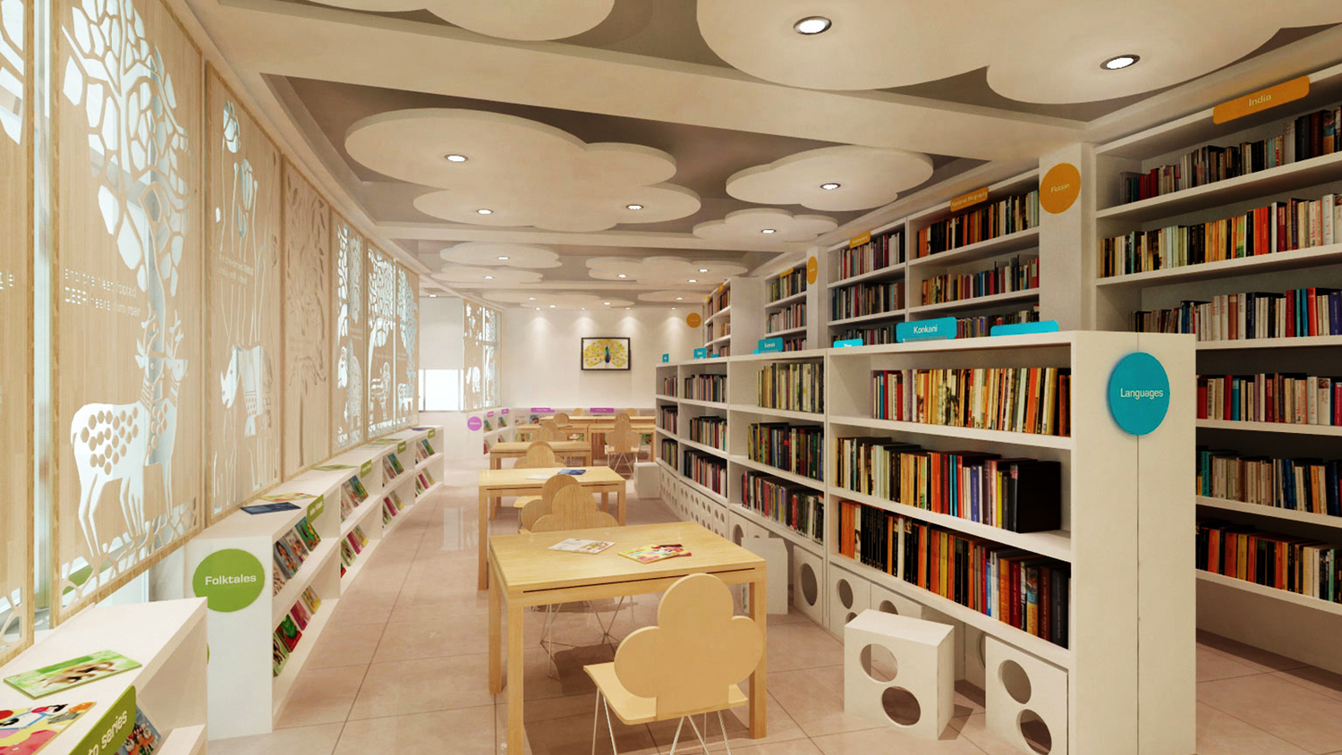 national center for children's literature - new delhi