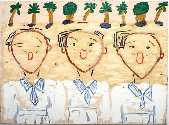 Korean Children Singing (2013)