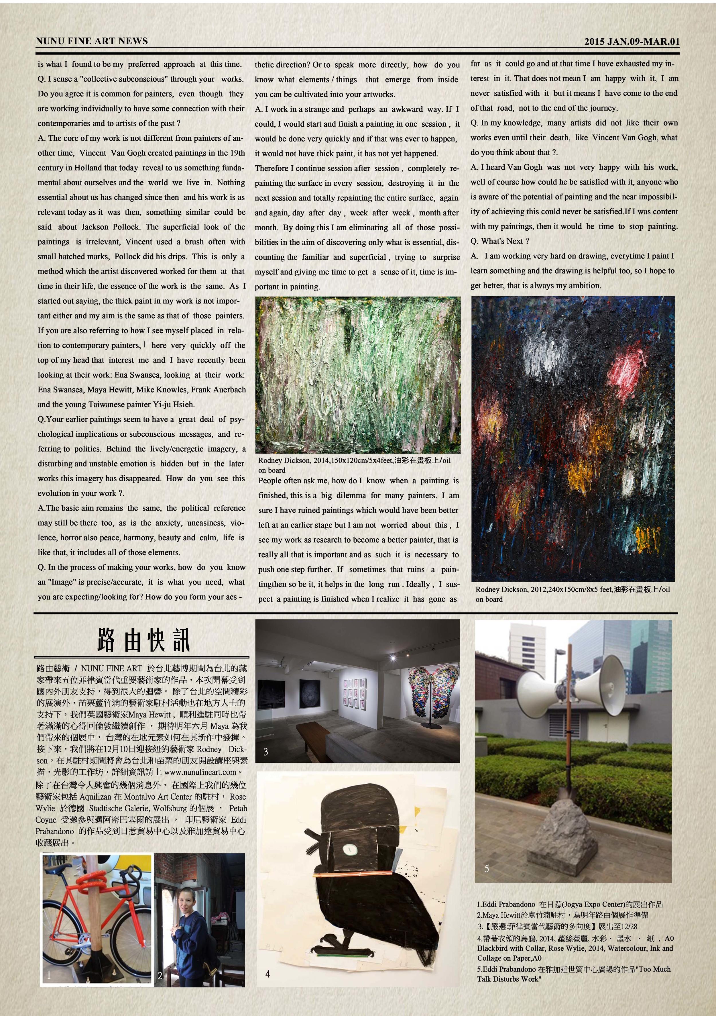 路由藝術報第四期p3.jpg