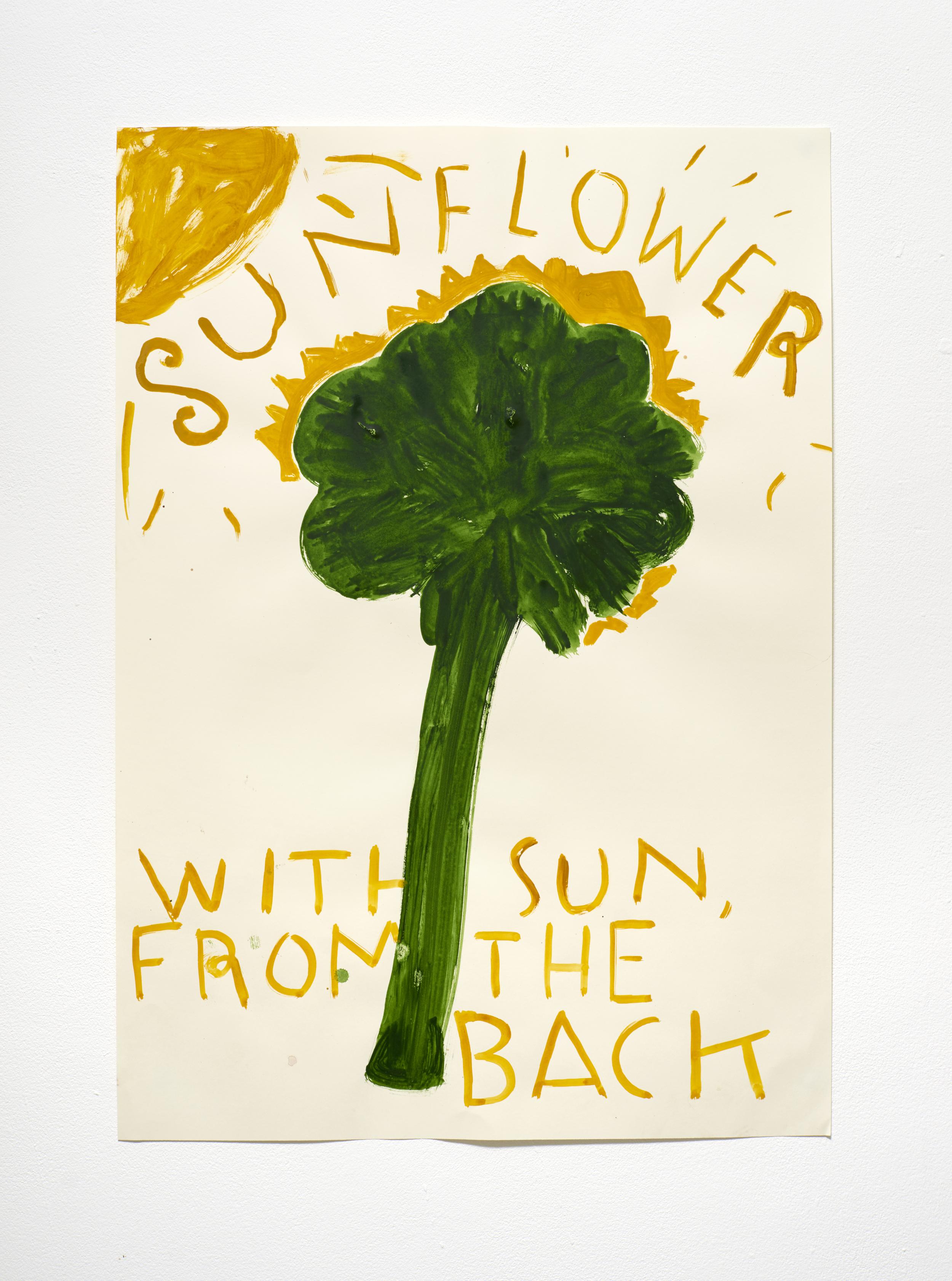 向日葵 Sunflower (2015)