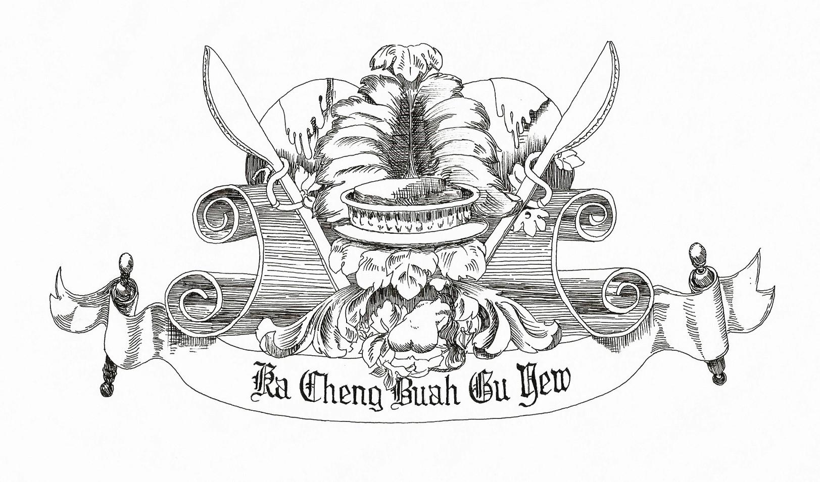 Ka Cheng Buah Bu Yew (2011)
