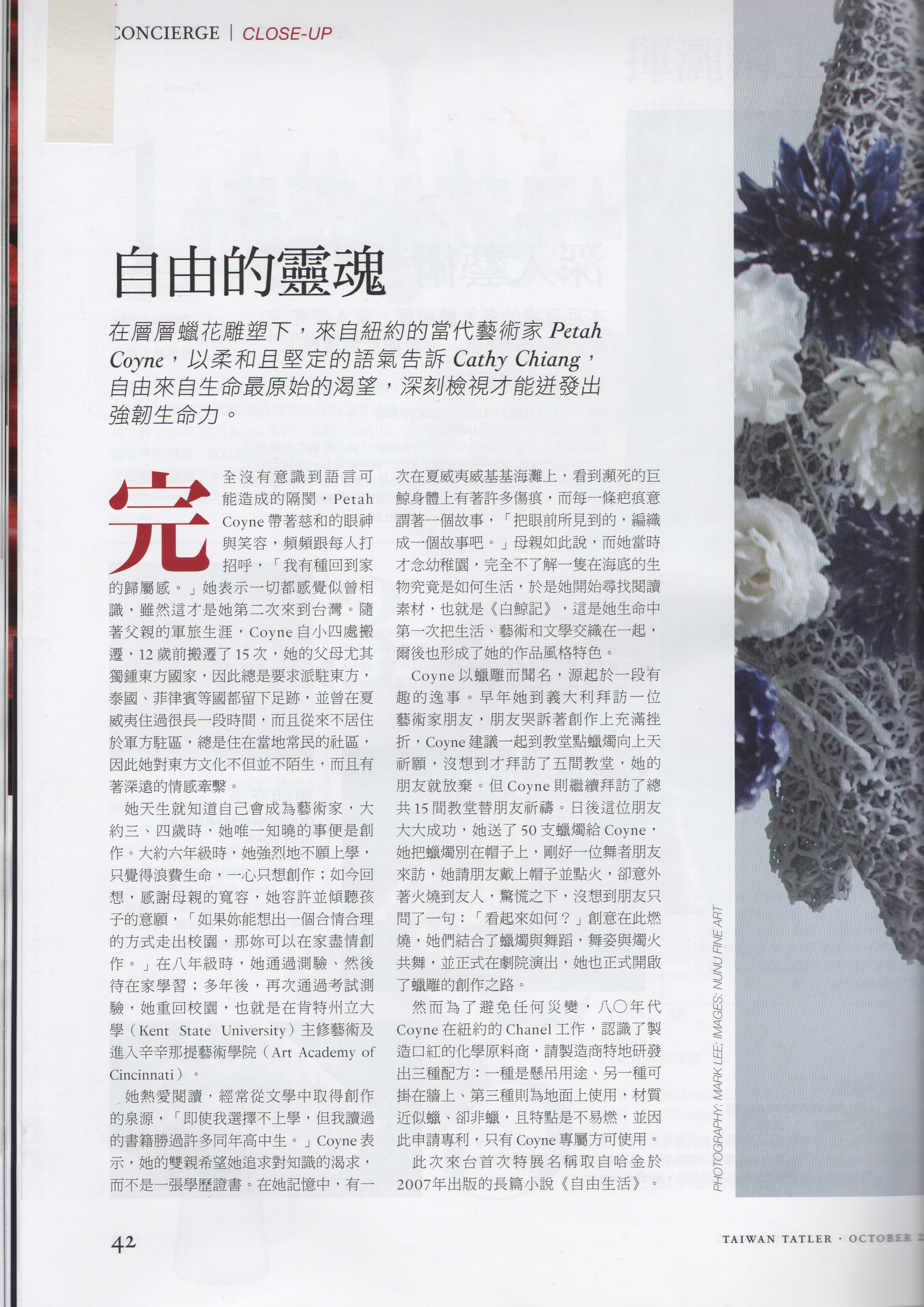 PC_AFreeLife_Taiwan Tatler1.jpeg