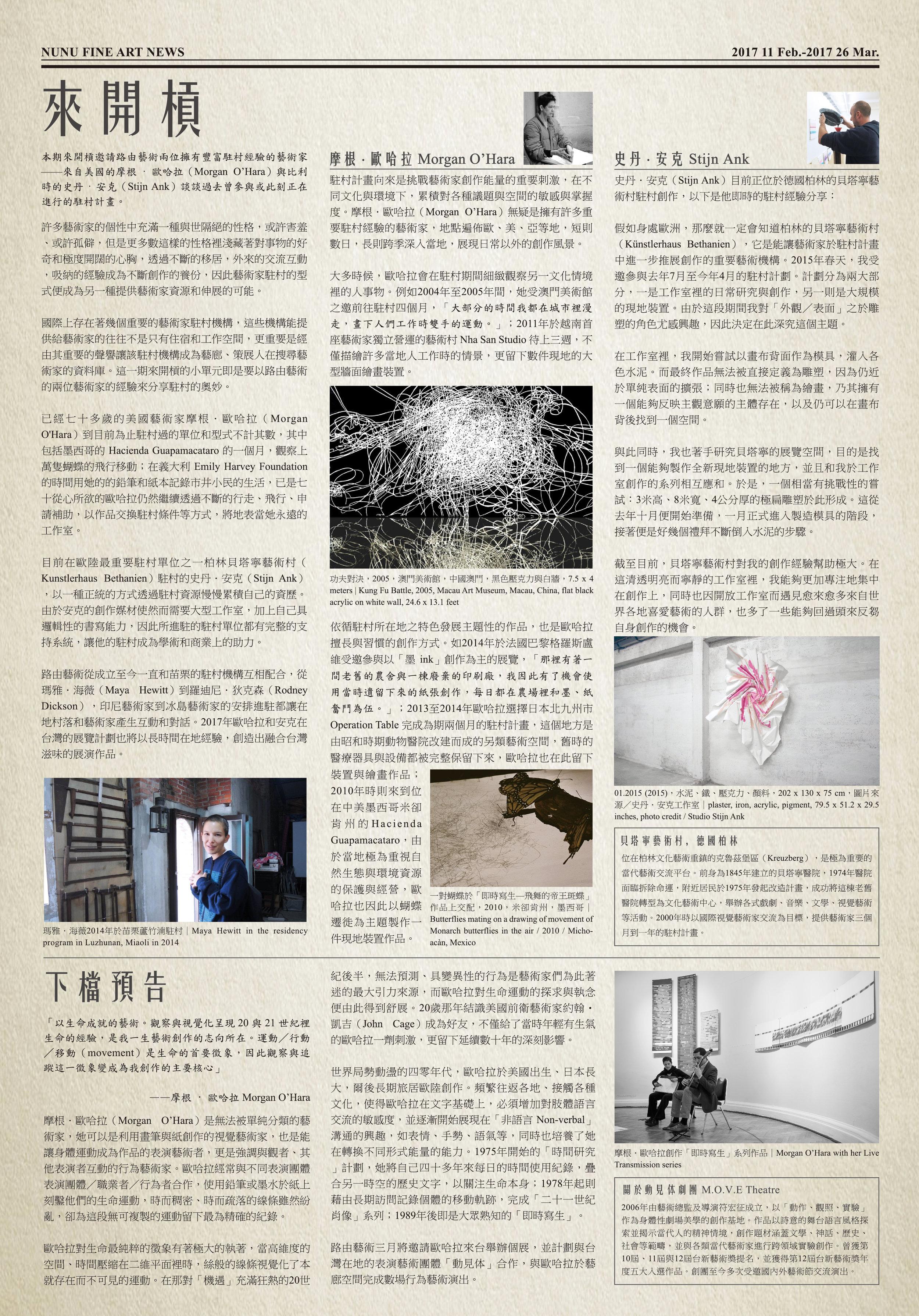 vol. 19_page4-RGB.jpg