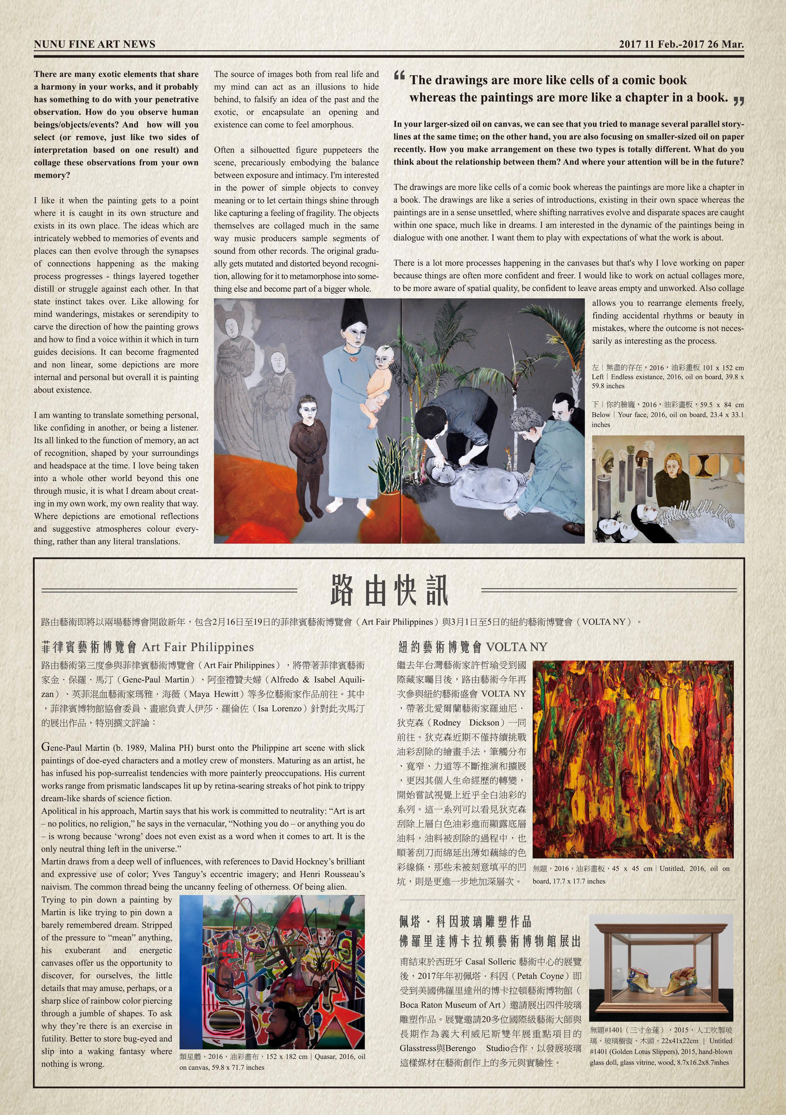 vol. 19_page3-RGB.jpg