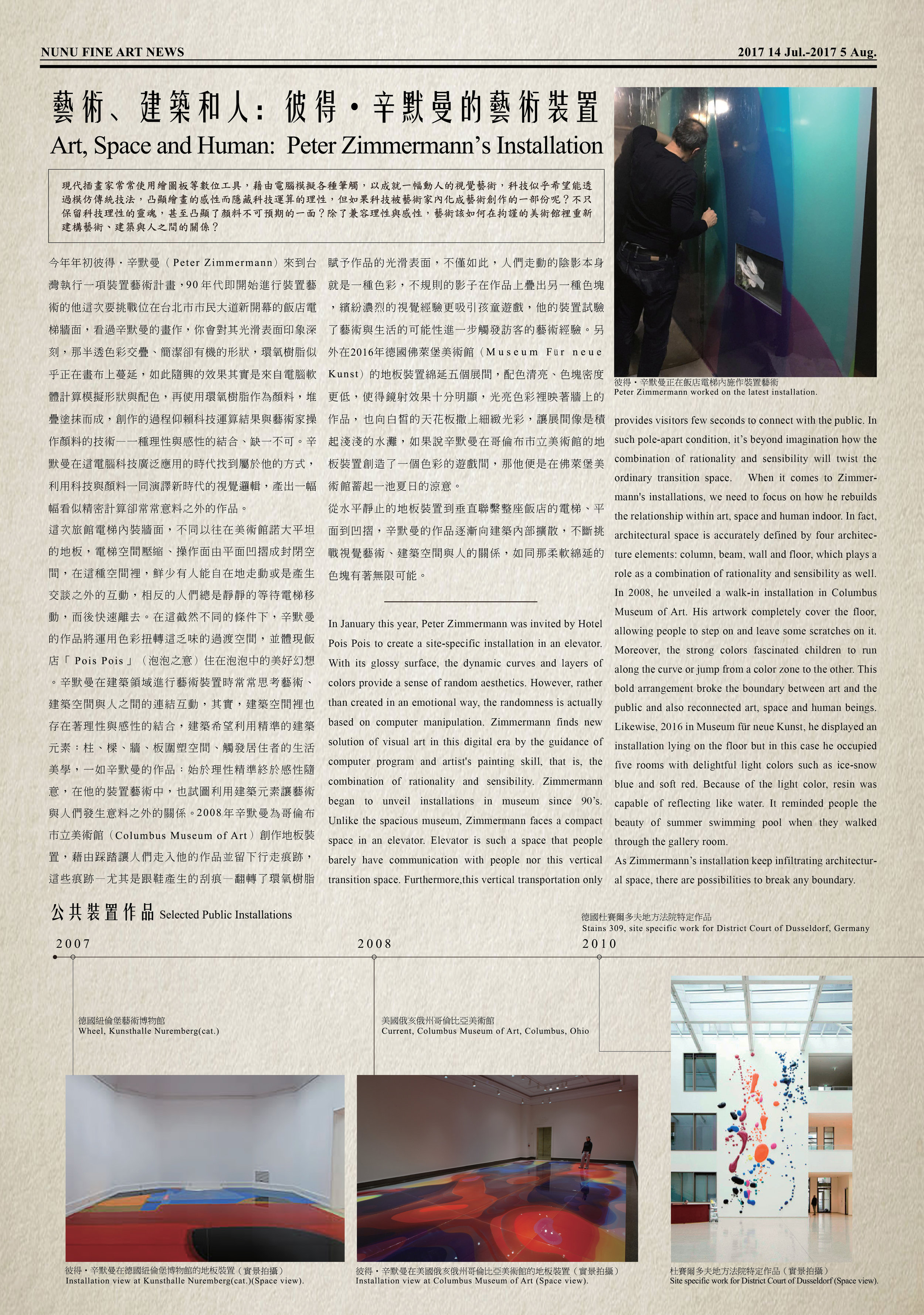Vol.22-3.jpg