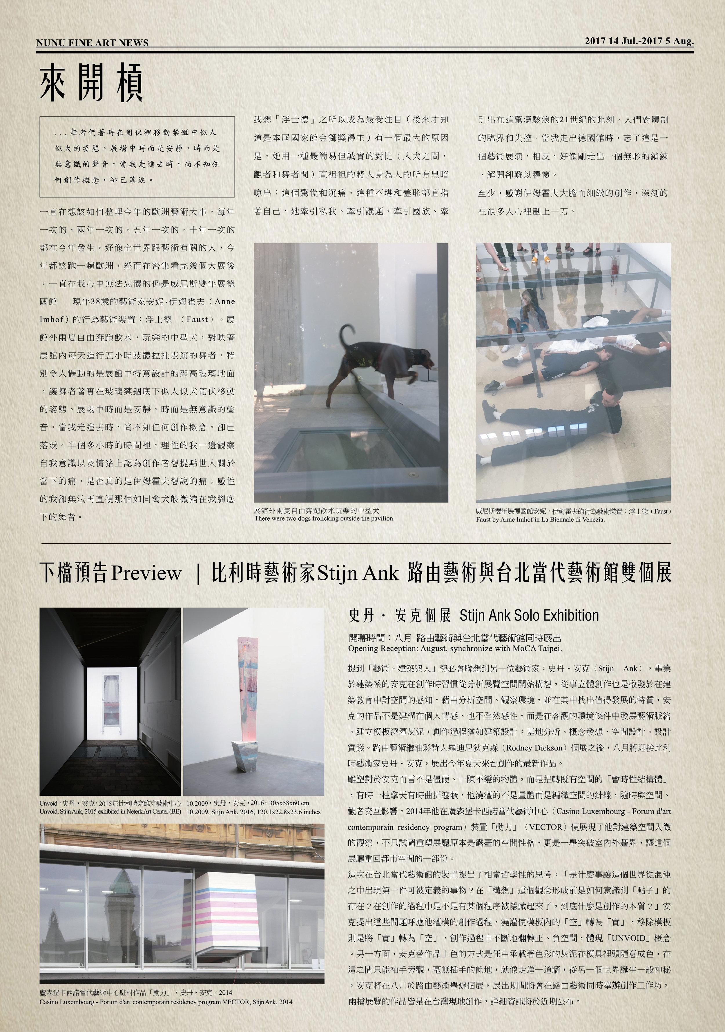 Vol.22-4.jpg