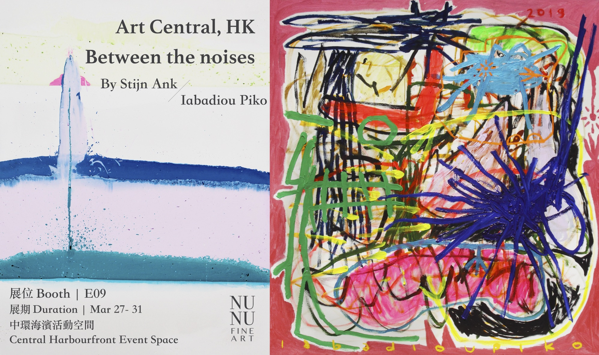Art Central Hong Kong 2019.03.27-31   Artists | Stijn Ank, Iabadiou Piko