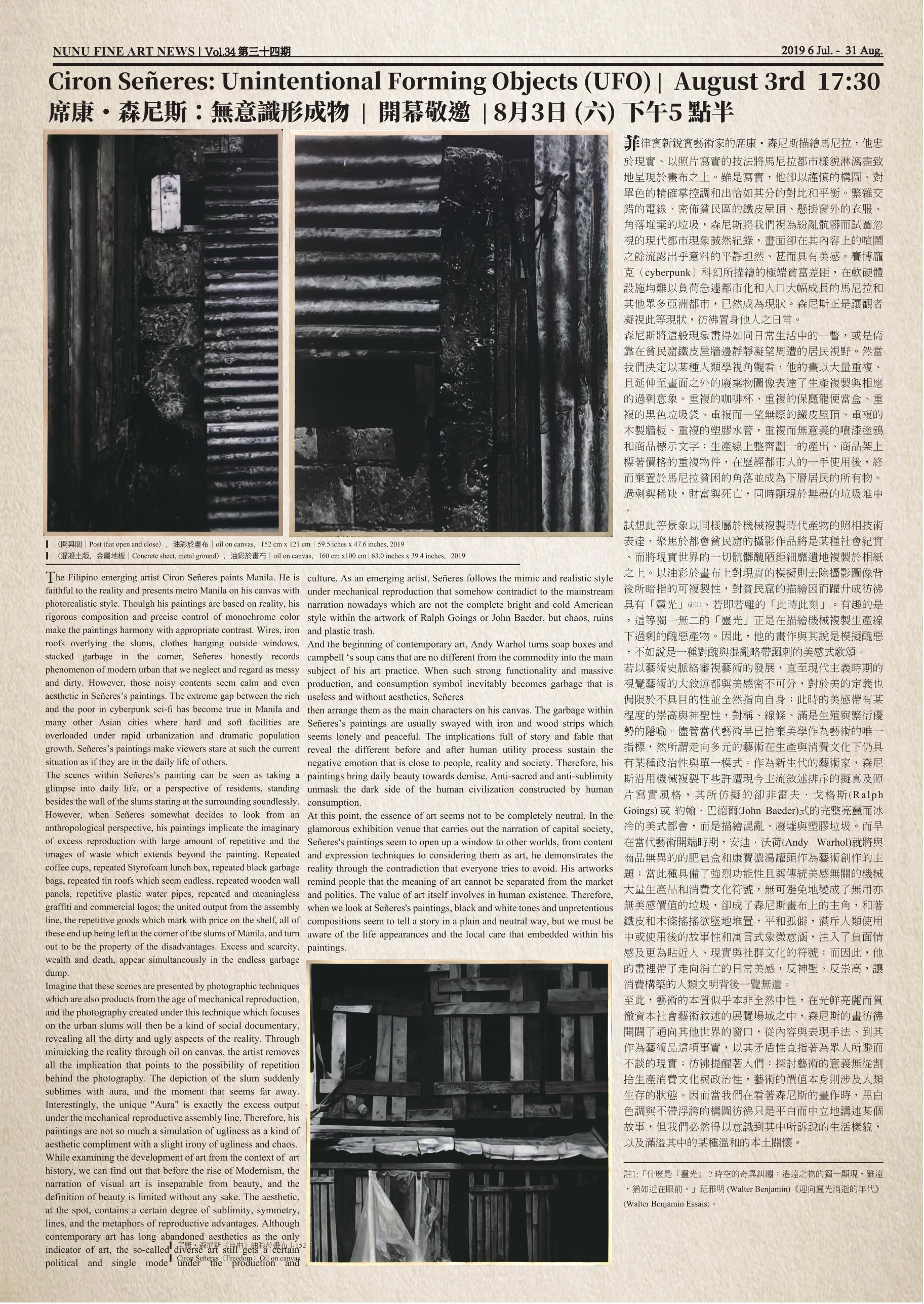 cironjeanpaul newspaper PRINT1_page-0001.jpg
