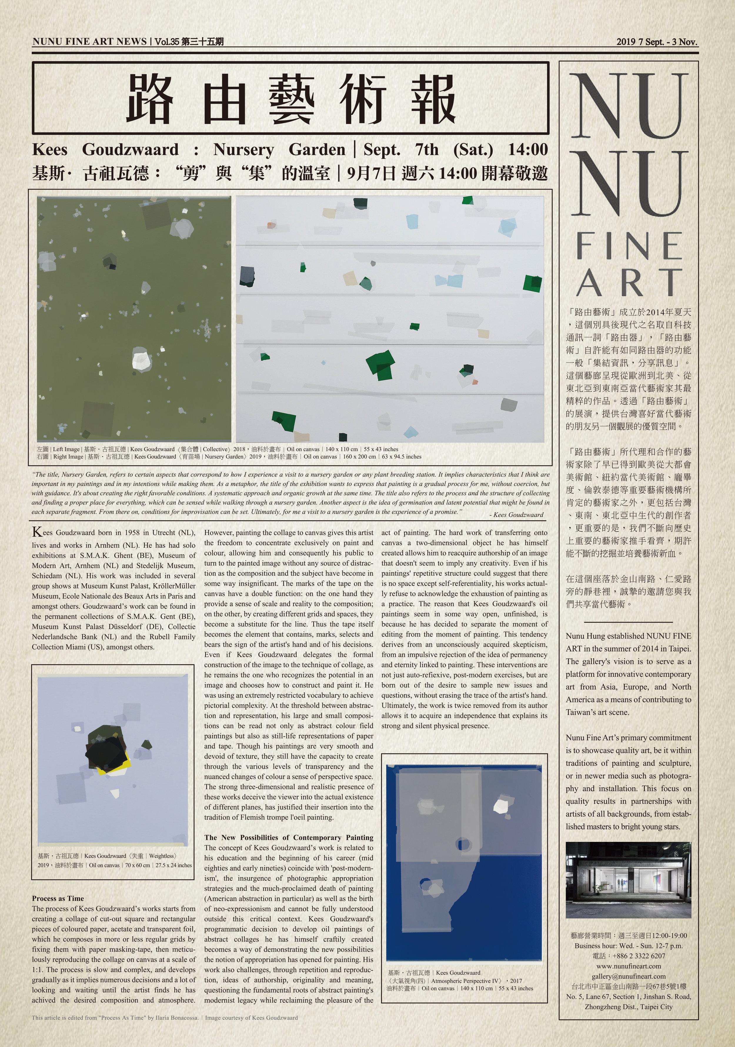 kees newspaper PRINT(輸出版)1.jpg