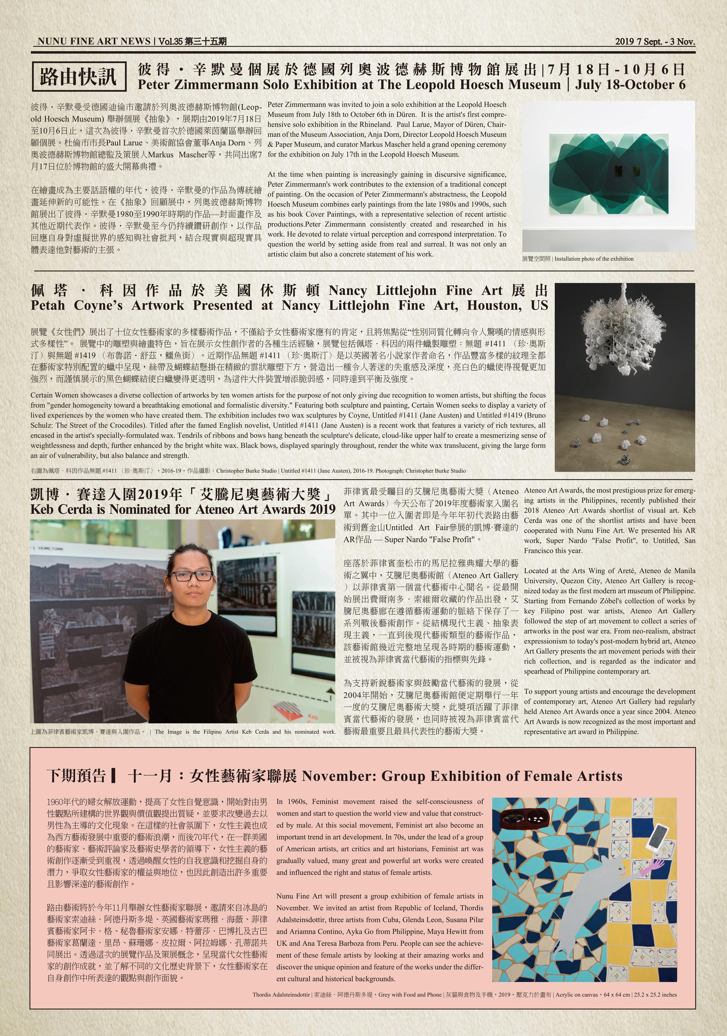 kees newspaper PRINT(輸出版)2.jpg