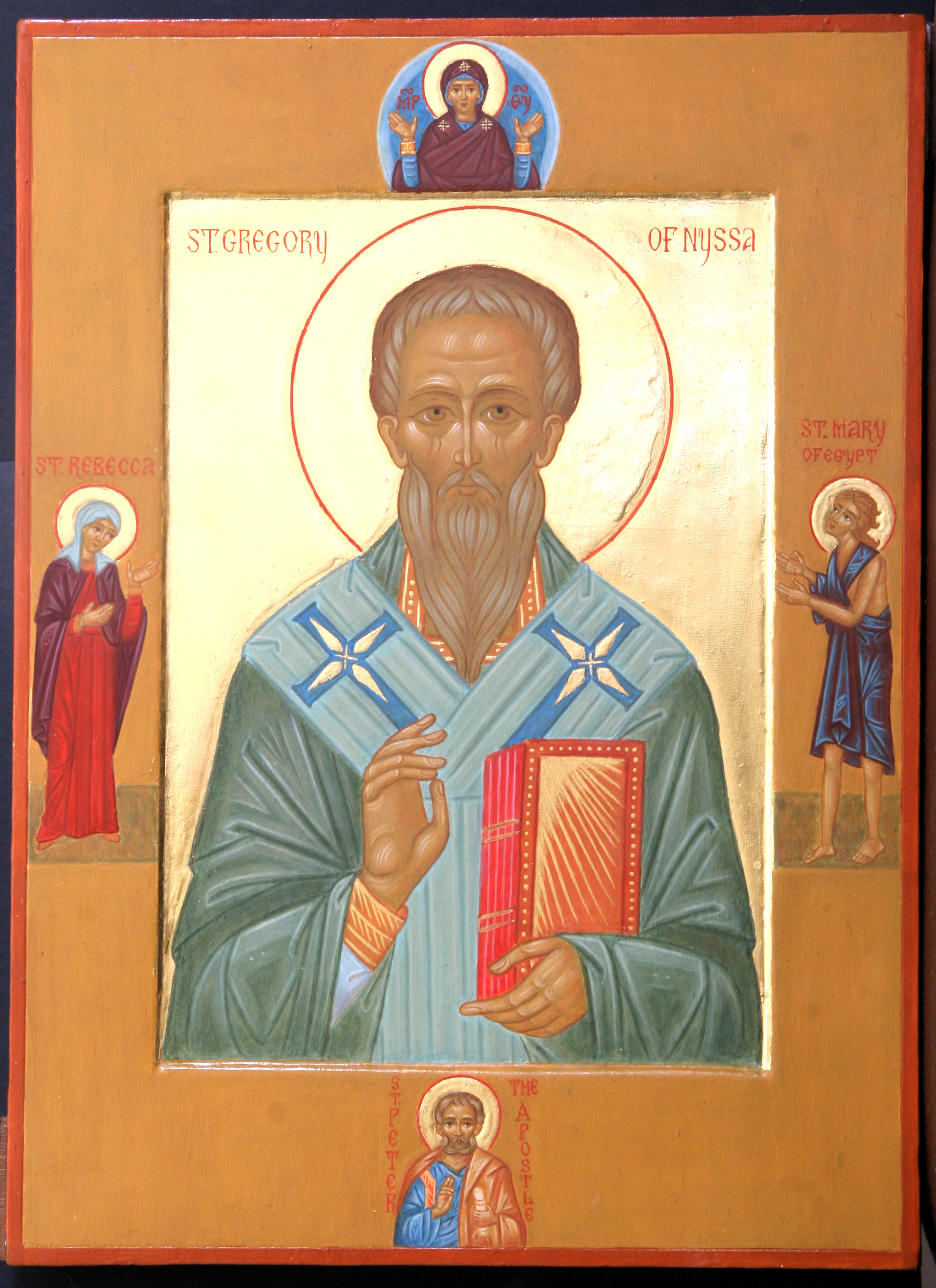 St. Gregory of Nyssa with Saints