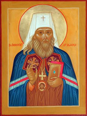 St. Innocent of Alaska