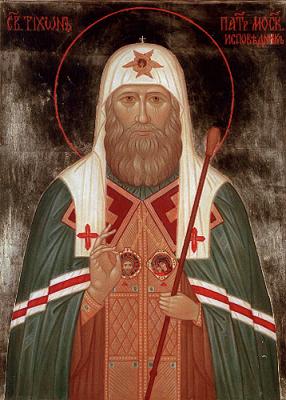 St. Tikhon the Confessor