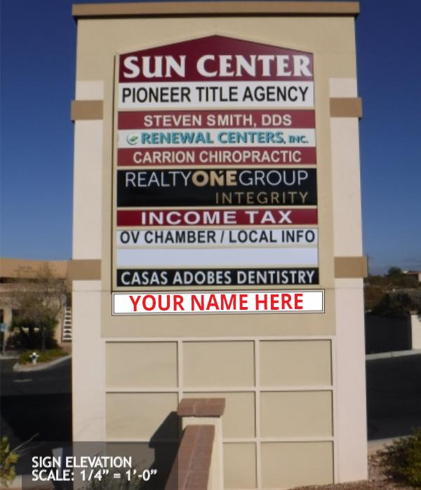 Monument Signage for Sun Center.jpg