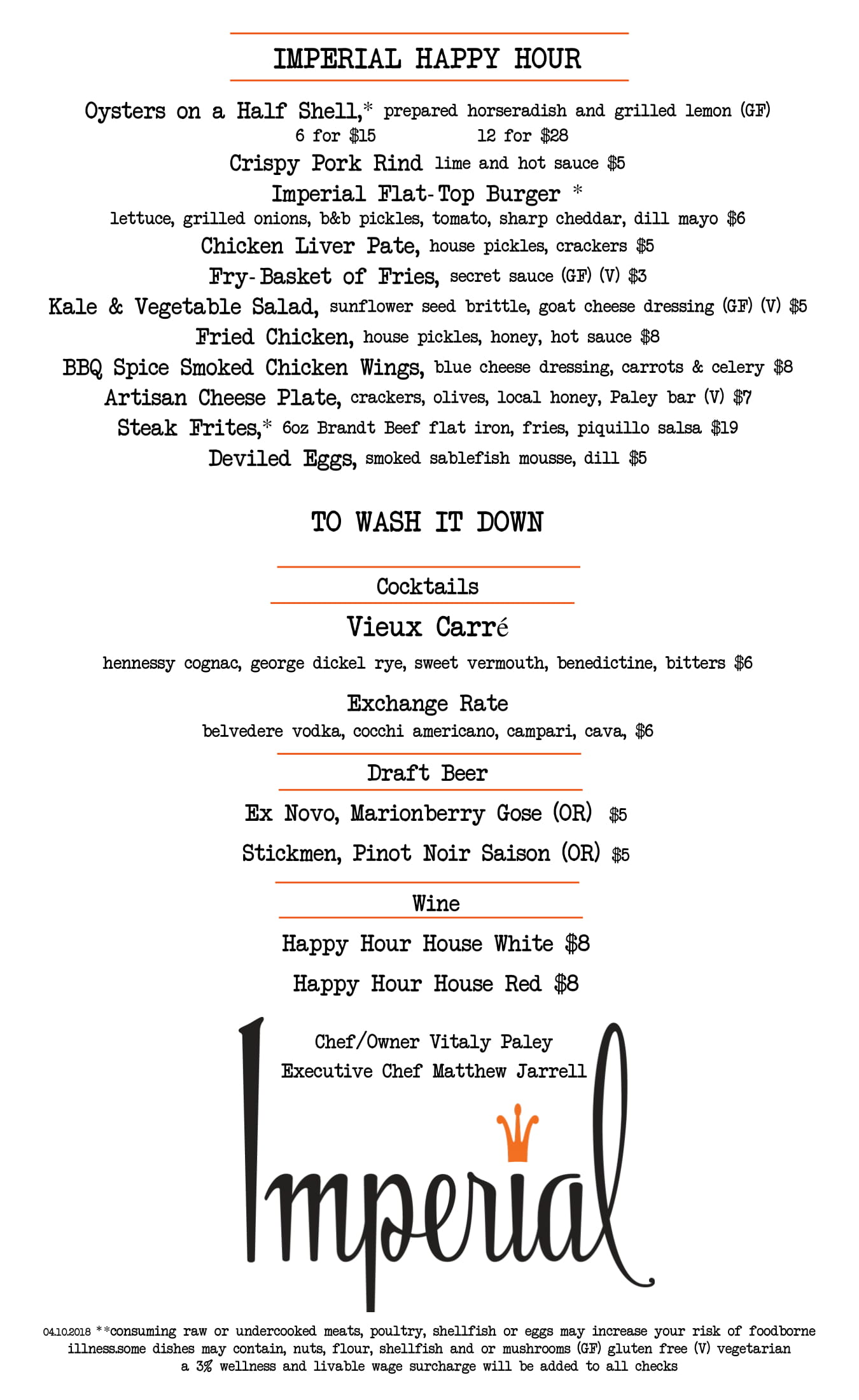 Happy Hour 04.10.18-1.jpg