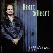 hearttoheart.jpg