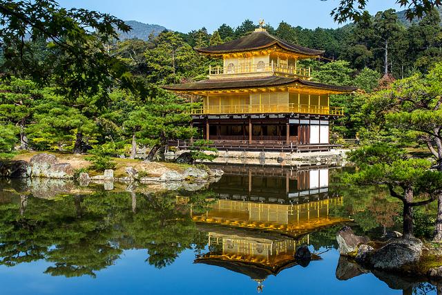 Kyoto's Kinkakuji (the Golden Pavilion) is one of the Japan trek highlights.