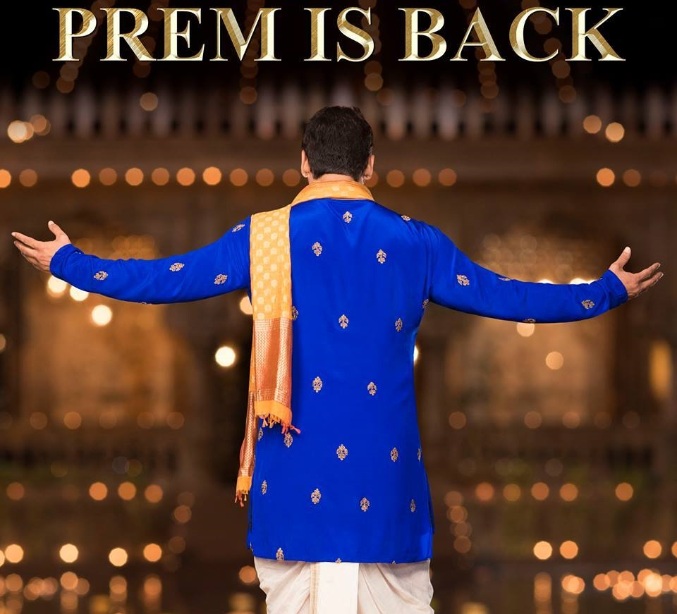 """""""Prem"""" means """"love"""" in various Indian languages. Courtesy of the """"Prem Ratan Dhan Payo"""" Facebook Page"""