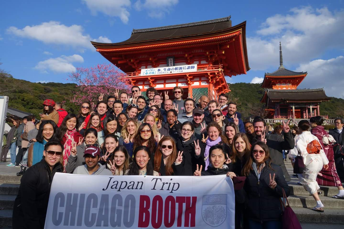 2015 Japan Spring Break - the trip that was not for free.