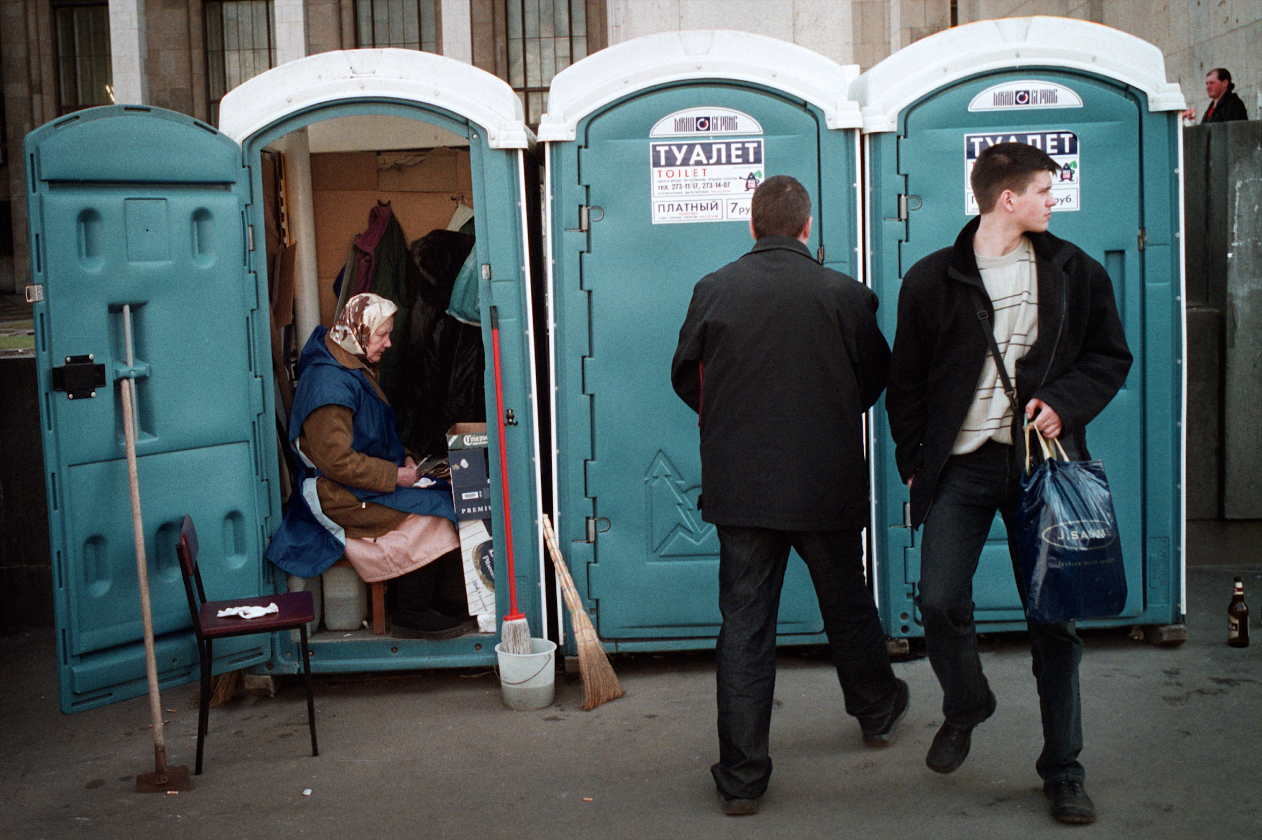 A trip along the Trans-Siberian Railway begins in Moscow, home to some weird office spaces.© Sol Neelman