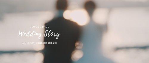 20190117 德寶 偉培 婚禮紀錄.jpg
