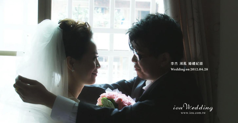 20120428 李杰 湘鳳 婚禮紀錄.jpg