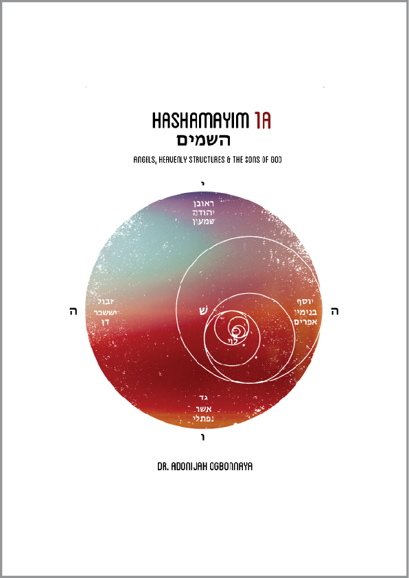 HaShamayim 1A by Dr O is available in Paperback at Amazon!