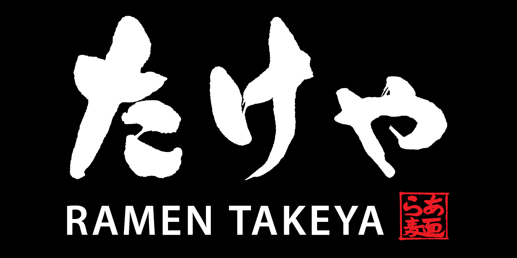 Ramen Takeya Aluminum Sign 04-18.jpg