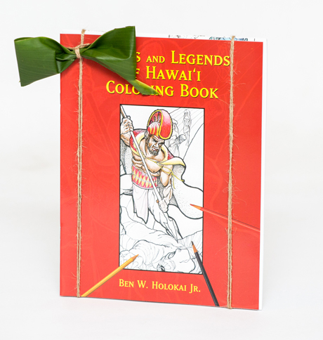 Myths and Legends of Hawai'i Coloring Book     and  Fishes of Hawai'i Coloring Book