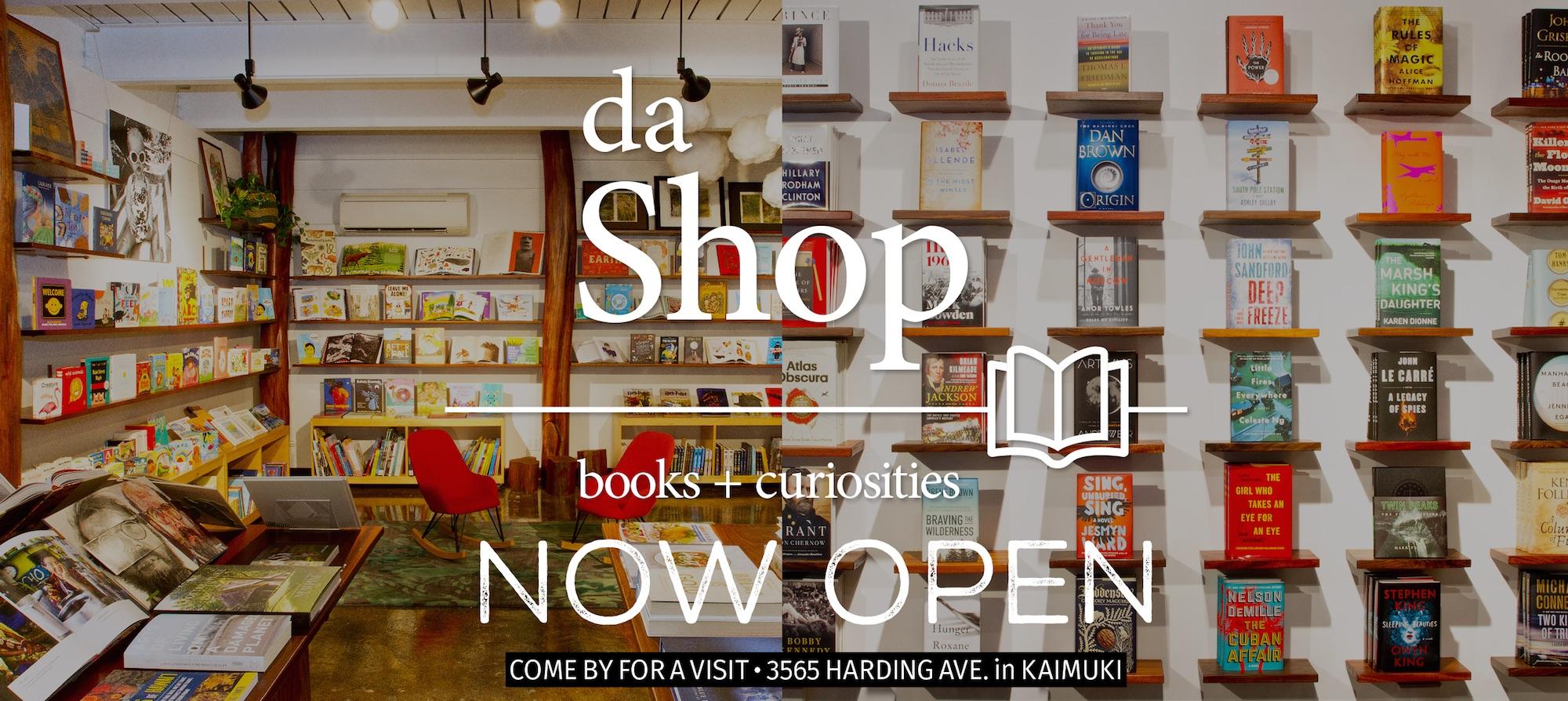da shop opening 2018.png