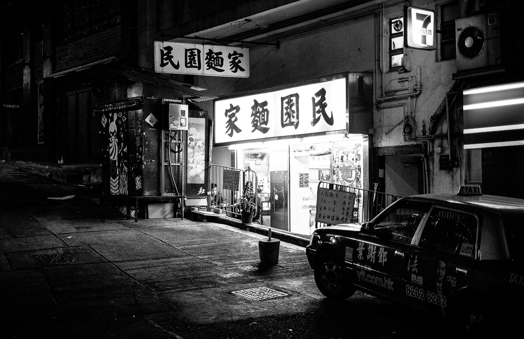 Hong Kong [2013-02-06 - DSCF5329].jpg