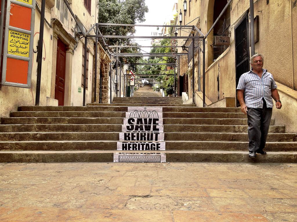 Beirut [2012-06-20 - 2012-06-20 14.13.12].jpg