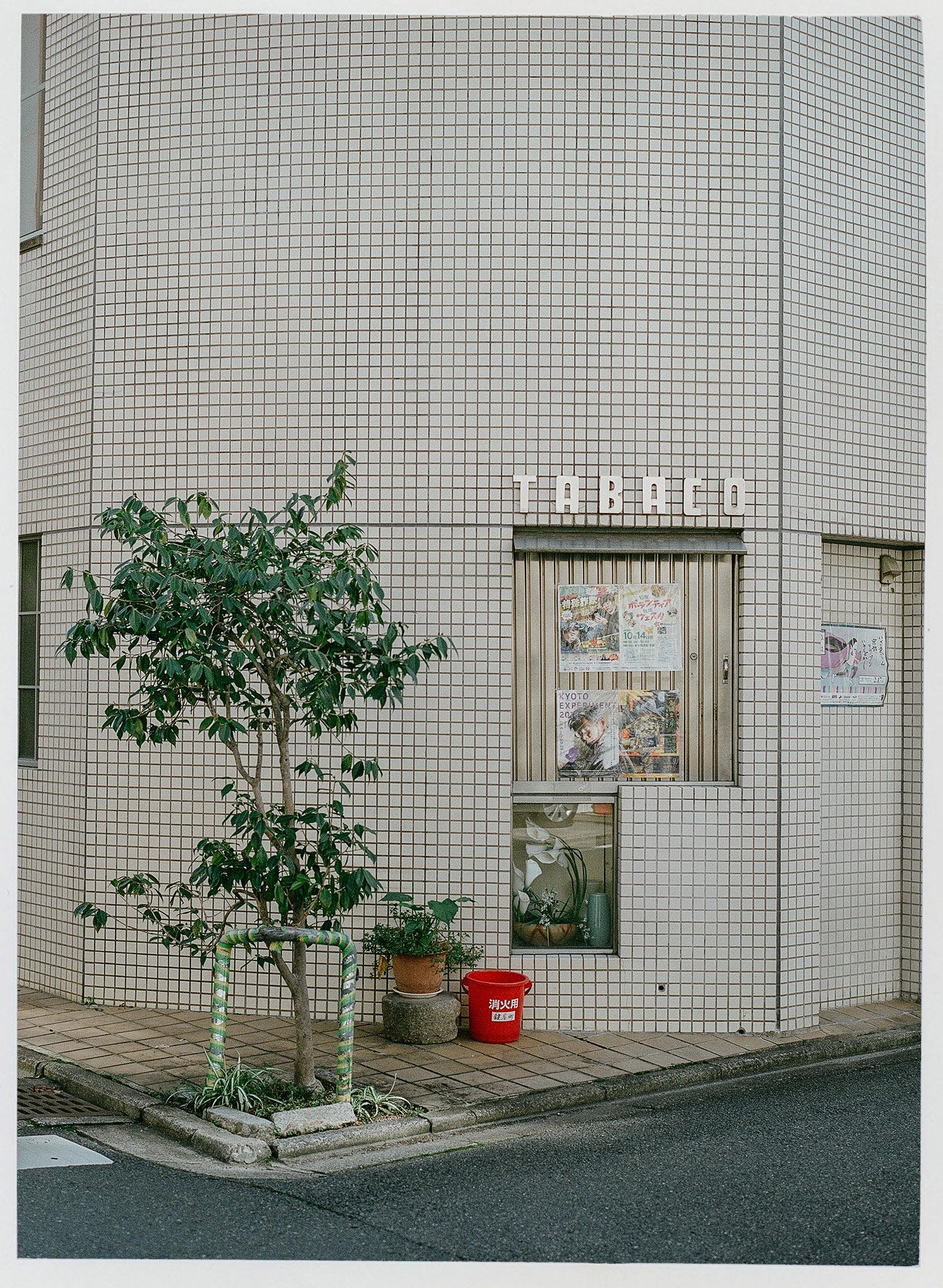 Kyoto, 2018