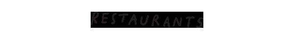 Restaurant employment opportunities