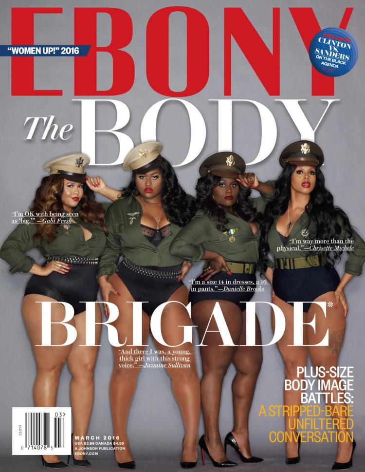Ebony Magazine -  March 2016 cover