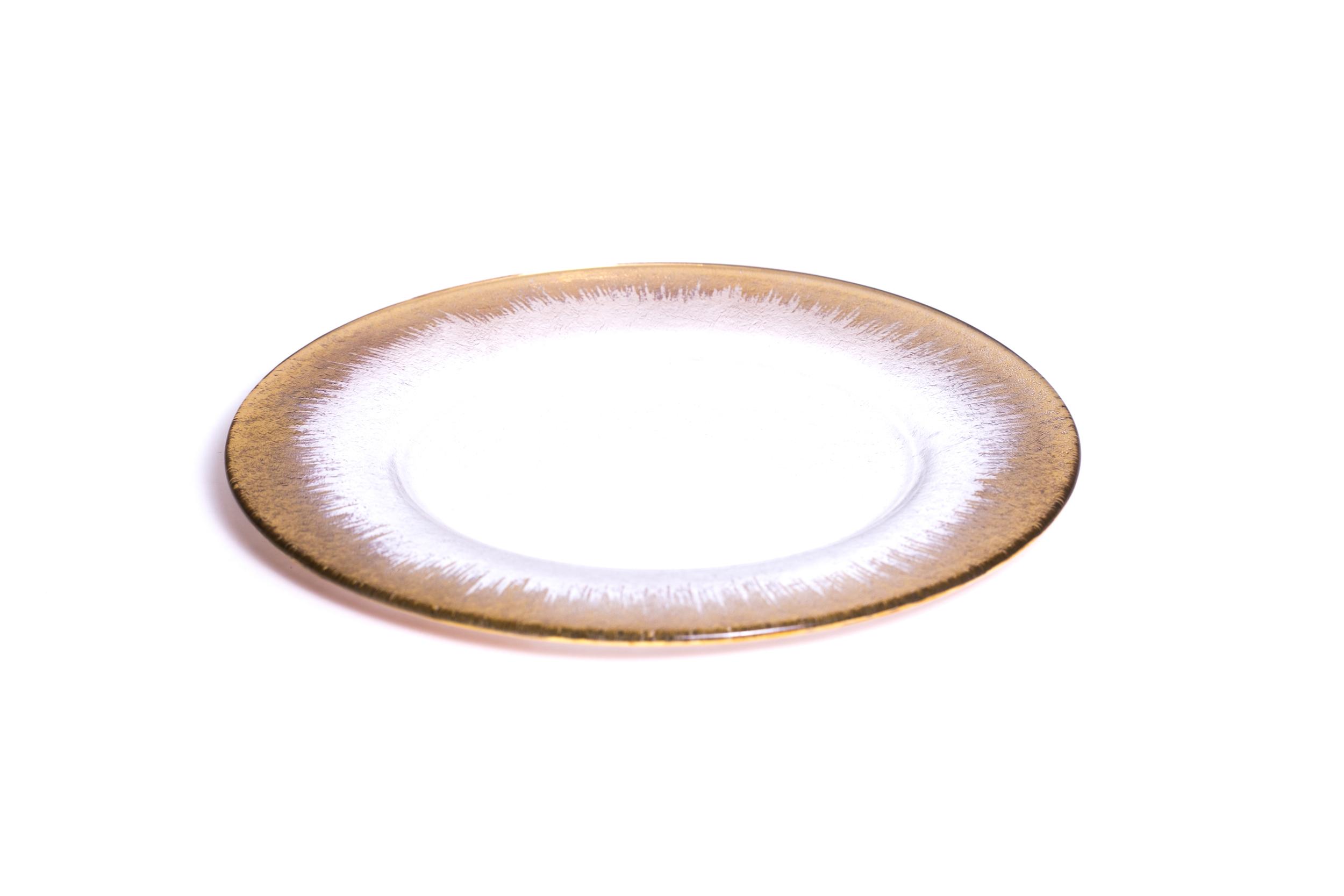 Horizon Gold Rim Charger