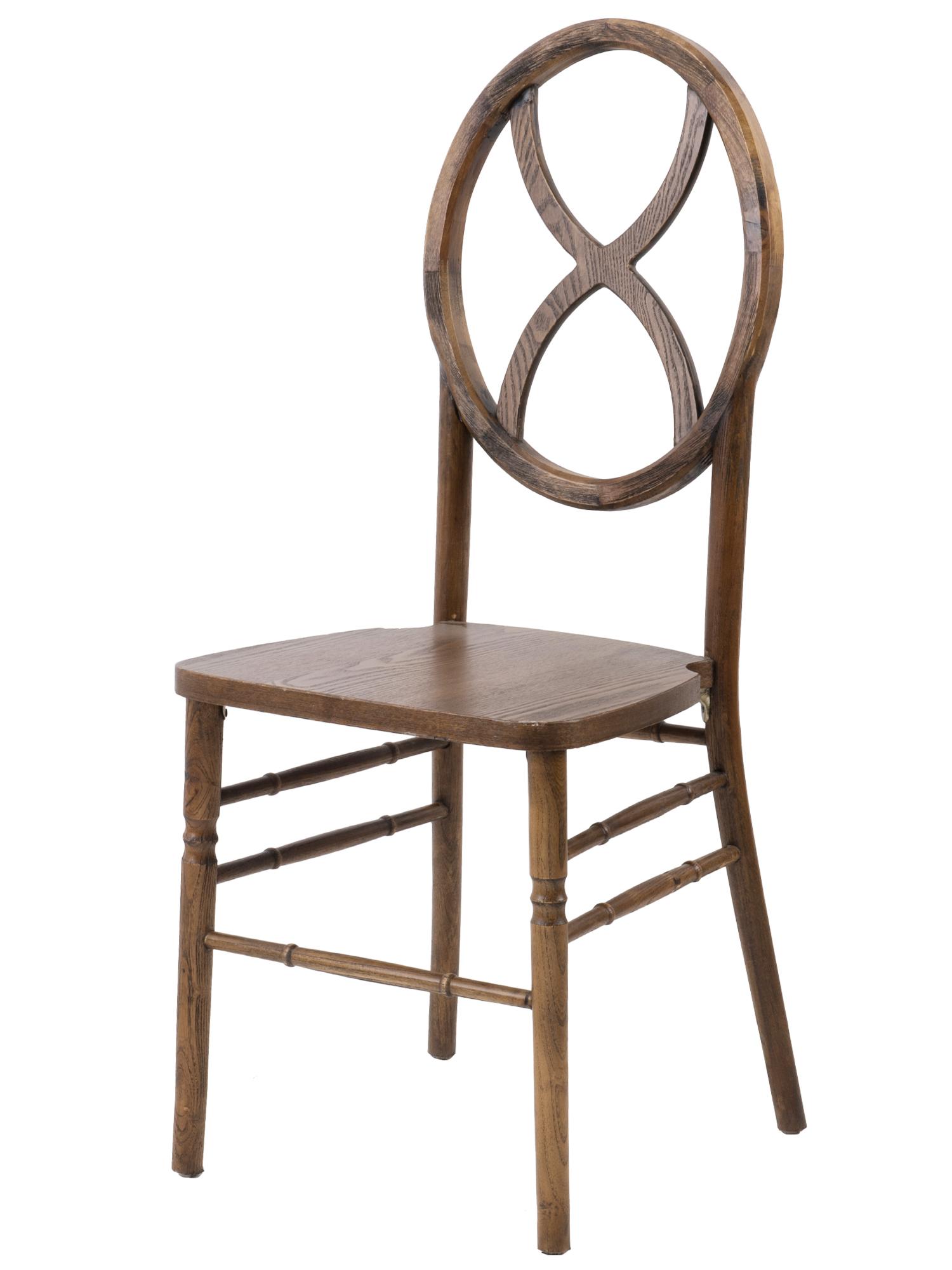 Sand Glass Chair - Dark Walnut