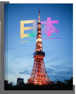 photo book japan