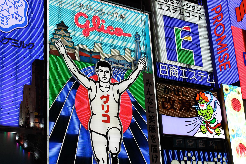 Japan_Osaka_neon.jpg