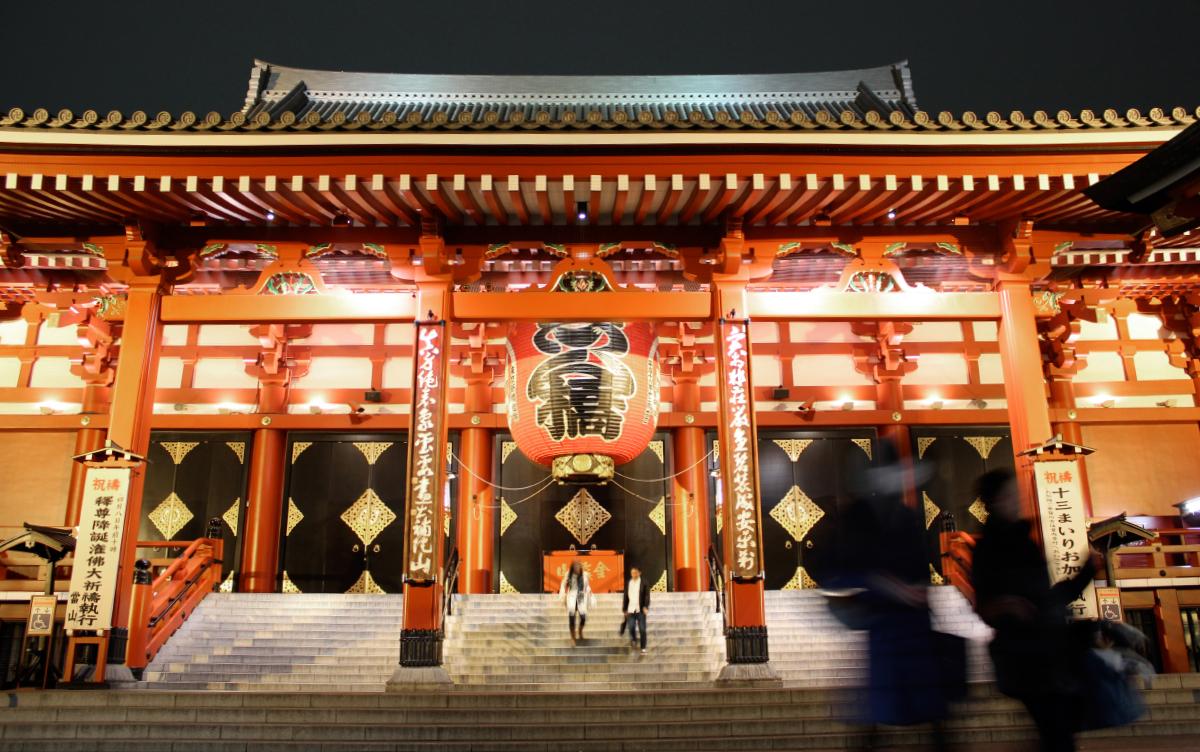 Homepage_Photog_1200x752_Japan.jpg