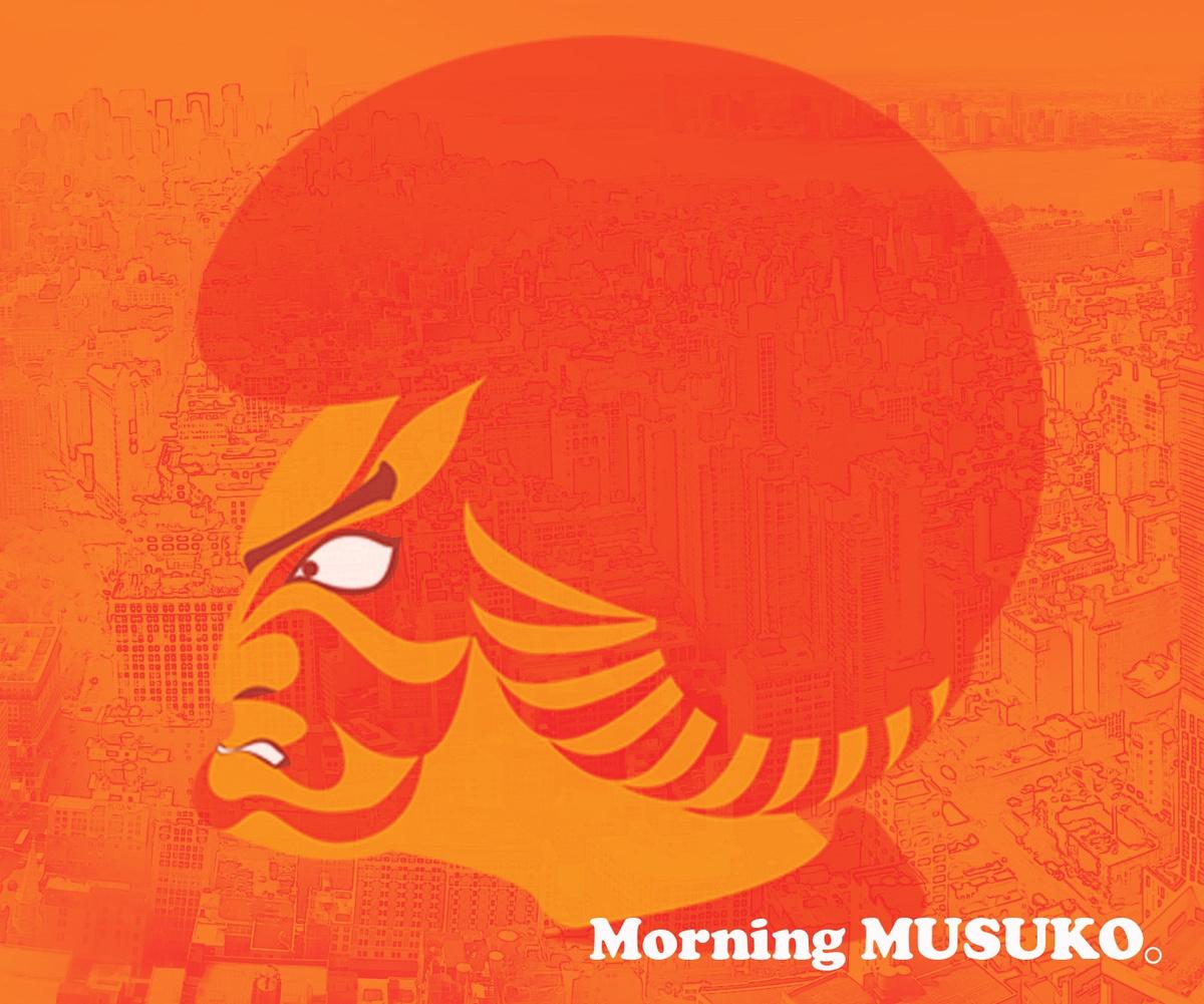 Morning Musuko!