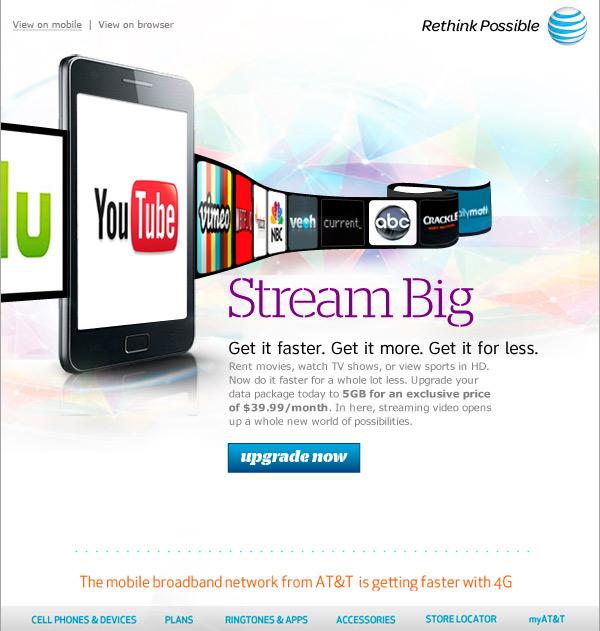 att_email_streaming.jpg