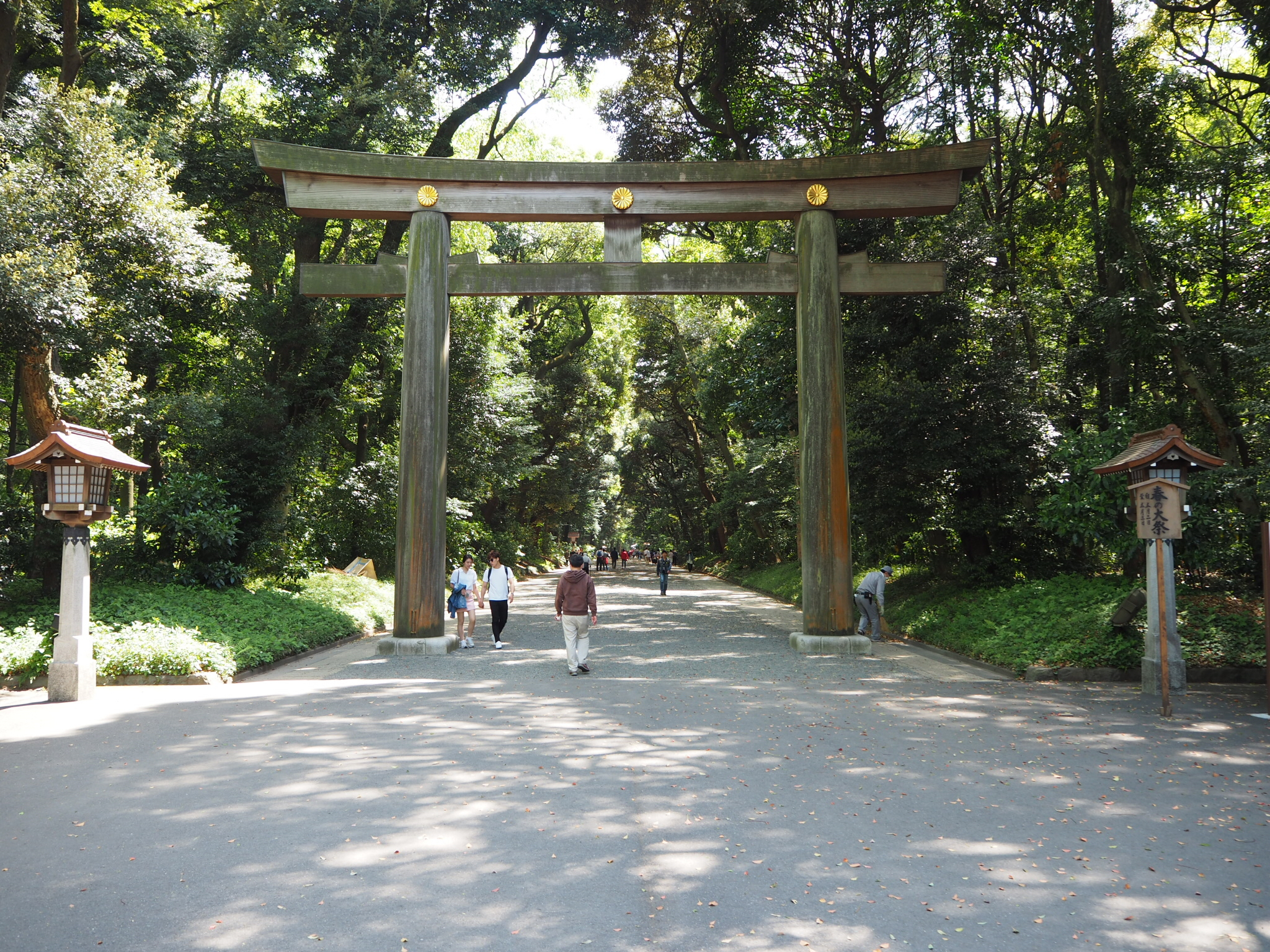 Entrance to Yoyogi Park