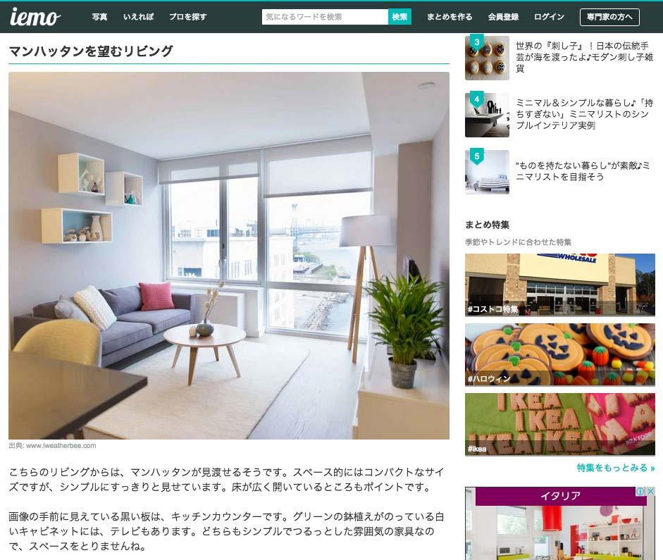 iemo-screenshot.jpg