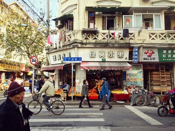 The streets of Shanghai. Image via  @lweatherbee