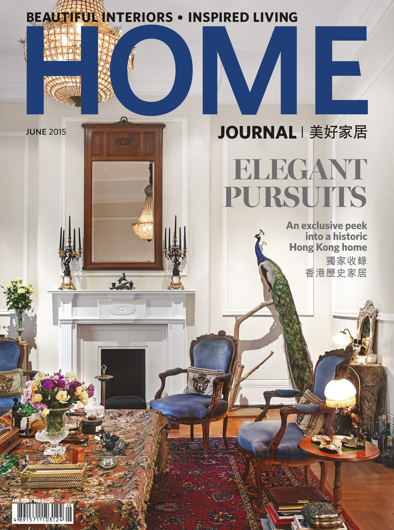 Tuckbox Design in June Home Journal HK