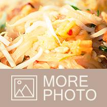 Restaurant00Thumb.jpg